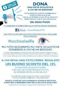 #occhioalselfie: pubblica la foto di un tuo occhio e ricevi uno sconto del 10% sulla tua visita oculistica... in più aiuti chi ne ha bisogno!
